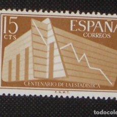 Sellos: USADO - EDIFIL 1196 - SPAIN 1956 /M. Lote 103838620