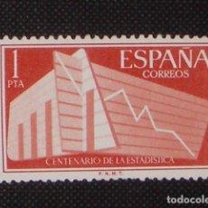 Sellos: USADO - EDIFIL 1198 - SPAIN 1956 /M. Lote 147239128
