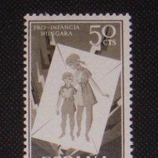 USADO - EDIFIL 1202 - SPAIN 1956 /m