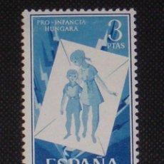 Sellos: USADO - EDIFIL 1205 - SPAIN 1956 /M. Lote 147239489
