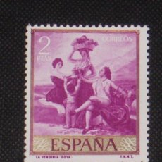 Sellos: USADO - EDIFIL 1218 - SPAIN 1958 /M. Lote 141719217