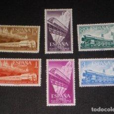 Sellos: USADO - EDIFIL 1232/1237 - SPAIN 1958 CONGR. INTERN. FERROCARRILES /M. Lote 147239774