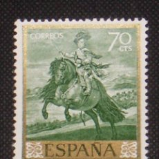 Sellos: USADO - EDIFIL 1242 - SPAIN 1959 /M. Lote 141720354