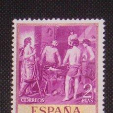 Sellos: USADO - EDIFIL 1246 - SPAIN 1959 /M. Lote 141719208