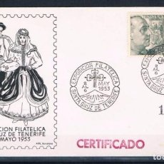 Sellos: 1953.- TENERIFE A BARCELONA. Lote 68152853