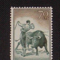 Sellos: USADO - EDIFIL 1259 - SPAIN 1960 /M. Lote 147239152