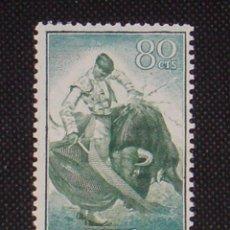 Sellos: USADO - EDIFIL 1260 - SPAIN 1960 /M. Lote 147239166