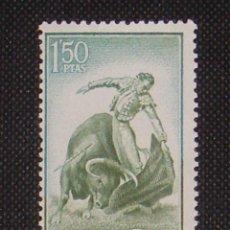 Sellos: USADO - EDIFIL 1263 - SPAIN 1960 /M. Lote 147239196