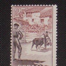 Sellos: USADO - EDIFIL 1266 - SPAIN 1960 /M. Lote 147239212