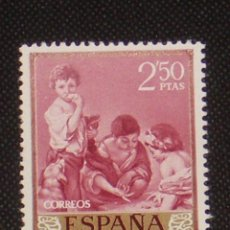 Sellos: USADO - EDIFIL 1277 - SPAIN 1960 /M. Lote 141720341
