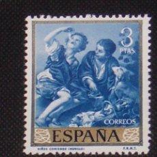 Sellos: USADO - EDIFIL 1278 - SPAIN 1960 /M. Lote 147239222