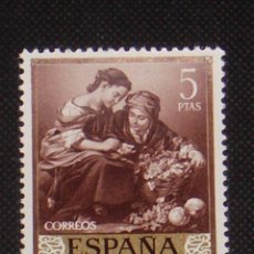 Sellos: USADO - EDIFIL 1279 - SPAIN 1960 /M. Lote 147239693