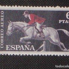 Sellos: USADO - EDIFIL 1318 - SPAIN 1960 /M. Lote 103838627