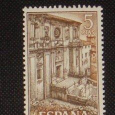 Sellos: USADO - EDIFIL 1324 - SPAIN 1960 /M. Lote 141718960