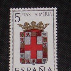 Sellos: USADO - EDIFIL 1409 - SPAIN 1962 ESCUDO ALMERIA /M. Lote 141719112