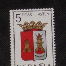 Sellos: USADO - EDIFIL 1410- SPAIN 1962 ESCUDO AVILA /M. Lote 141719120