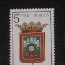 Sellos: USADO - EDIFIL 1414 - SPAIN 1962 ESCUDO BURGOS /M. Lote 141719144