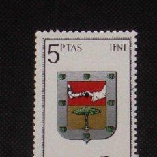 Sellos: USADO - EDIFIL 1551 - SPAIN 1964 ESCUDO IFNI /M. Lote 141719170