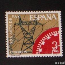 Sellos: USADO - EDIFIL 1586 - SPAIN 1964 XXV AÑOS DE PAZ /M. Lote 147239460