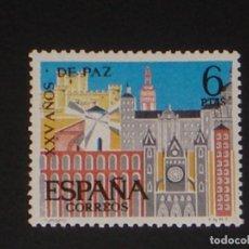Sellos: USADO - EDIFIL 1588 - SPAIN 1964 XXV AÑOS DE PAZ /M. Lote 147239473