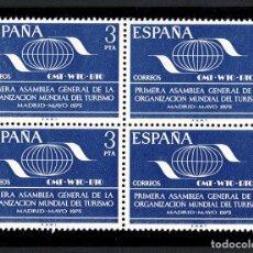 Sellos: ORGANIZACIÓN MUNDIAL DEL TURISMO - EMISIÓN ESPECIAL DE LA FNMT - AÑO 1975 - PRESENTACIÓN EXCLUSIVA. Lote 36434896