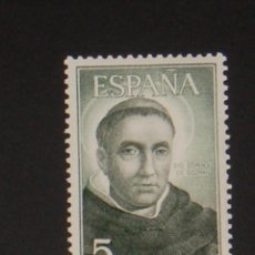 Sellos: USADO - EDIFIL 1656 - SPAIN 1965 PERSONAJES ESPAÑOLES /M. Lote 141718984