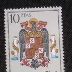 Sellos: USADO - EDIFIL 1704 - SPAIN 1965 ESCUDO ESPAÑA /M. Lote 109163924