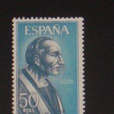 Sellos: USADO - EDIFIL 1708 - SPAIN 1966 PERSONAJES ESPAÑOLES /M. Lote 141834593