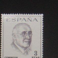 Sellos: USADO - EDIFIL 1759 - SPAIN 1966 LITERATOS ESPAÑOLES /M. Lote 141833556