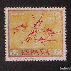 USADO - EDIFIL 1779 - SPAIN 1967 PINTOR DESCONOCIDO /m