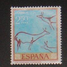 USADO - EDIFIL 1785 - SPAIN 1967 PINTOR DESCONOCIDO /m