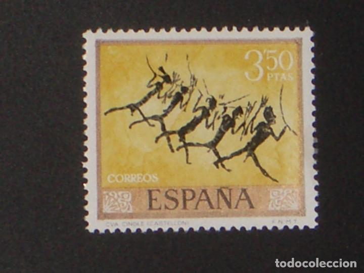 USADO - EDIFIL 1786 - SPAIN 1967 PINTOR DESCONOCIDO /M (Sellos - España - II Centenario De 1.950 a 1.975 - Usados)