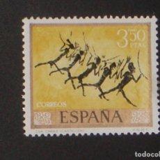 Sellos: USADO - EDIFIL 1786 - SPAIN 1967 PINTOR DESCONOCIDO /M. Lote 103838751