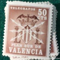 Sellos: AÑOS 1963/85. PLAN SUR DE VALENCIA. VARIAS UDS. VER DESCRIPCIÓN. Lote 68592331