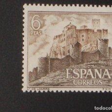 Sellos: USADO - EDIFIL 1815 - SPAIN 1967 CASTILLO DE ESPAÑA /M. Lote 141720398