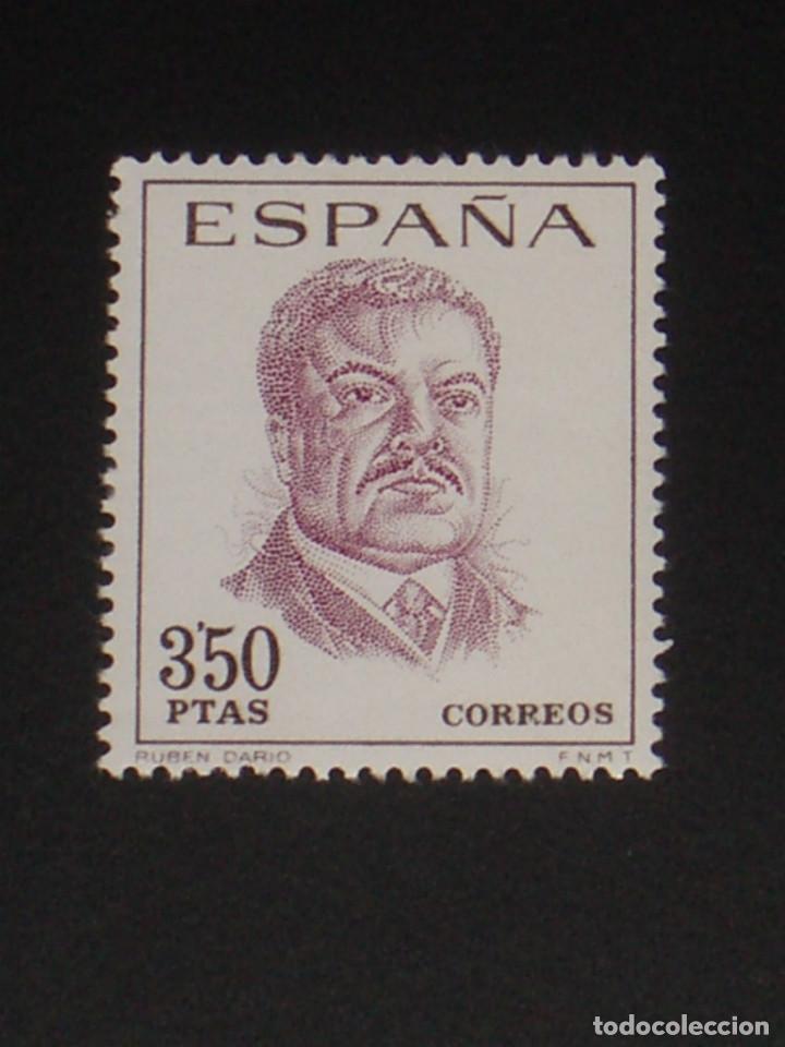 USADO - EDIFIL 1832 - SPAIN 1967 CENTENARIO CELEBRIDADES /M (Sellos - España - II Centenario De 1.950 a 1.975 - Usados)