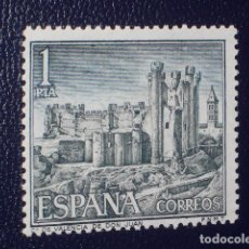 Sellos: USADO - EDIFIL 1977 - SPAIN 1970 CASTILLO DE ESPAÑA /M. Lote 141720388