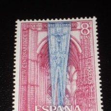 Francobolli: USADO - EDIFIL 2057 - SPAIN 1971 CENT BATALLA DE LEPANTO /M. Lote 180503633