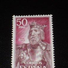 Sellos: USADO - EDIFIL 2073 - SPAIN 1972 PERSONAJES ESPAÑOLES /M. Lote 141834257