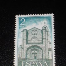 USADO - EDIFIL 2111 - SPAIN 1972 MONASTERIO SANTO TOMAS AVILA /m
