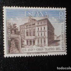 USADO - EDIFIL 2114 - SPAIN 1972 125 ANIV TEATRO LICEO /m