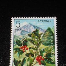 Sellos: USADO - EDIFIL 2123 - SPAIN 1973 FLORA /M. Lote 103838764
