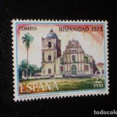 Sellos: USADO - EDIFIL 2155 - SPAIN 1973 HISPANIDAD /M. Lote 103838696