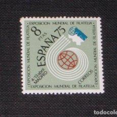 Sellos: USADO - EDIFIL 2176 - SPAIN 1974 EXP MUNDIAL FILATELIA /M. Lote 103838759