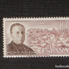 Sellos: USADO - EDIFIL 2181 - SPAIN 1974 PERSONAJES ESPAÑOLES /M. Lote 141833574