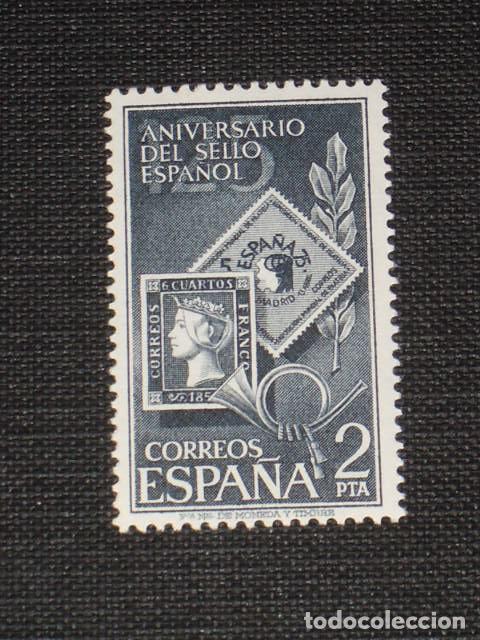 USADO - EDIFIL 2232 - SPAIN 1975 125 ANIV. SELLO ESPAÑOL /M (Sellos - España - II Centenario De 1.950 a 1.975 - Usados)