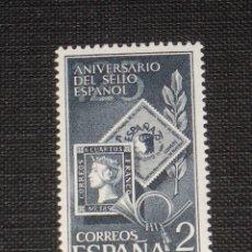 Sellos: USADO - EDIFIL 2232 - SPAIN 1975 125 ANIV. SELLO ESPAÑOL /M. Lote 103838651