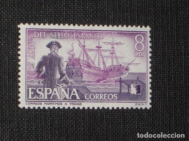 USADO - EDIFIL 2234 - SPAIN 1975 125 ANIV. SELLO ESPAÑOL /M (Sellos - España - II Centenario De 1.950 a 1.975 - Usados)