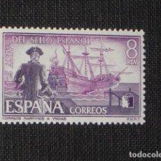 Sellos: USADO - EDIFIL 2234 - SPAIN 1975 125 ANIV. SELLO ESPAÑOL /M. Lote 103838738