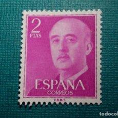 Sellos: SELLO - ESPAÑA - ESTADO ESPAÑOL - GENERAL FRANCO - EDIFIL 1158 - 1955 - 2 PTS. PURPURA. Lote 68909877